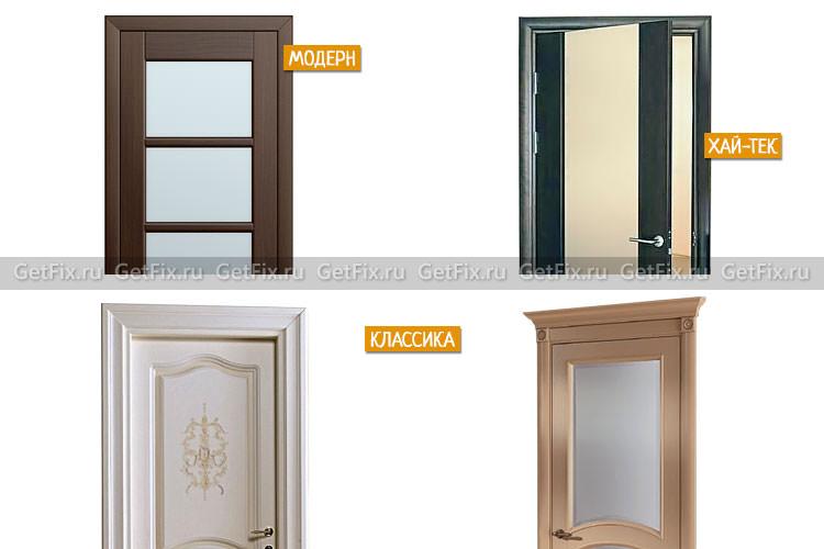 Стиль комнатных дверей