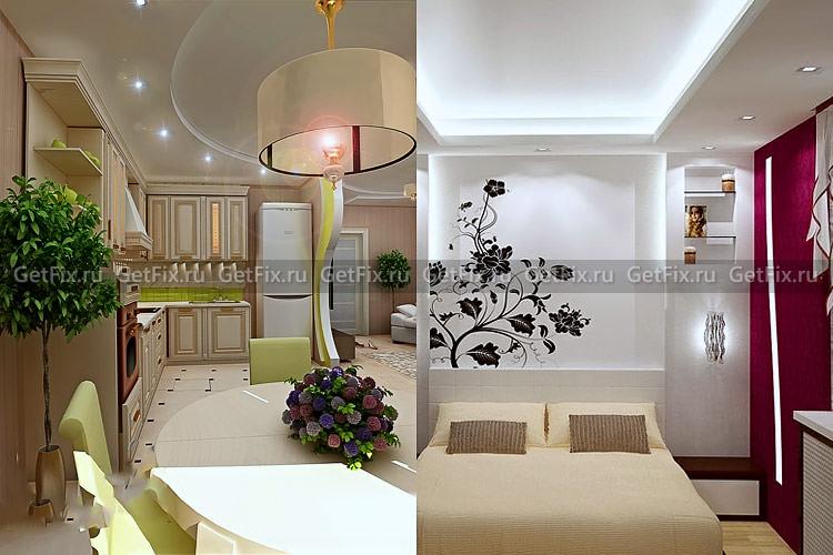 Романтизм в дизайне двухкомнатной квартиры