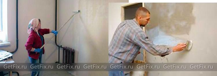 Как наносить грунтовку на стену